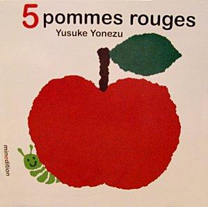 5-pommes-rouges.jpg