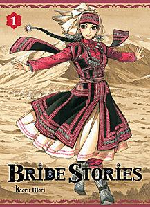 bride-stories.jpg