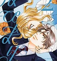 Happy mariage T.1 à 4 de Maki Enjoji