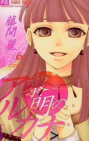 mangastore-18---bonus.jpg