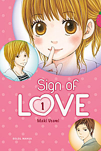 sign of love 1