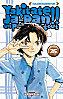 mangastore #07