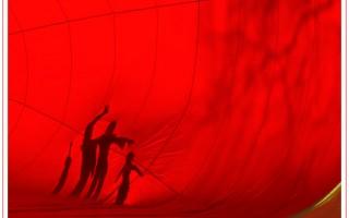 L'Heure rouge de MA Bailly-Maître et A. Guilloppé