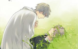 Seule la fleur sait T.1/2 de Ruhito Takarai