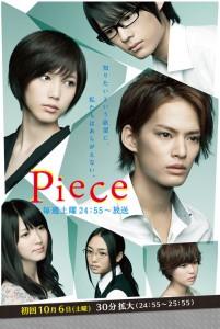 piece 01 - bonus