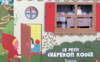 Le Petit Chaperon rouge - livre-jeu