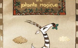 Saba et la plante magique de Yann Dégruel