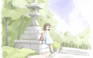 Roji ! T.1 de Keisuke Kotobuki