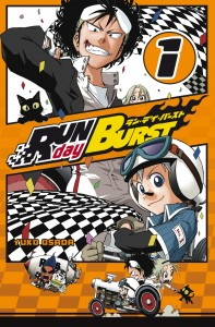 run day burst 01