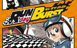 Run Day Burst T.1/2/3 de Yuko Osada