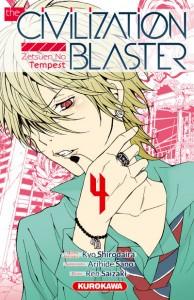 civilization blaster 04