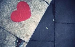 Coeur de pierre de Gauthier et Almanza