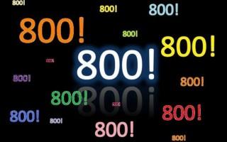 800 billets et 1 concours