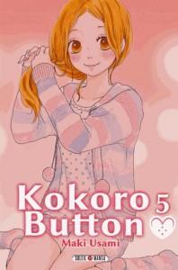 kokoro button 05
