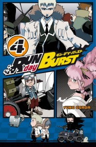 run day burst 04