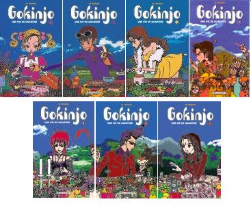 gokinjo vie de quartier 01 - bonus