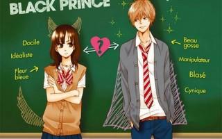 Wolf girl & Black Prince T.1 à 3 d'Ayuko Hatta