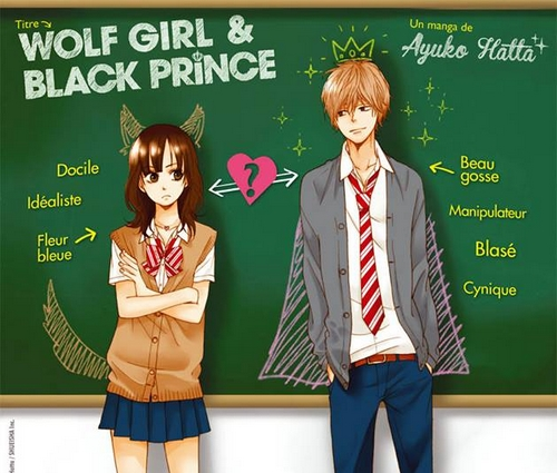 wolf girl and black prince 01 - bonus