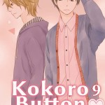 kokoto button 09