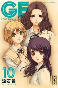 good ending 10