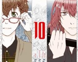 Mangastore #39