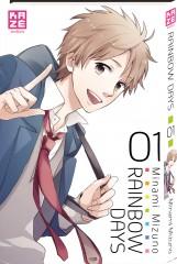 Rainbow Days T.1 de Minami Mizuno