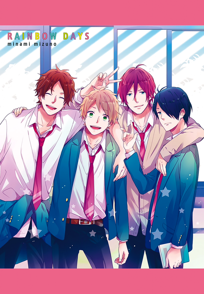 rainbow days 1 - bonus