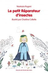 Petites lectures #15
