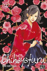 chihayafuru-12