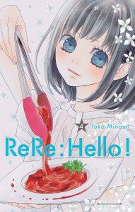 rere-hello-04