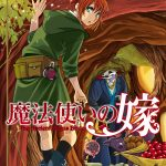 ancient magus bride 05