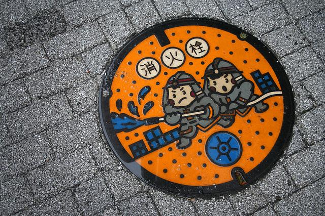 Tokyo 2585 by Tokyoform via Flickr