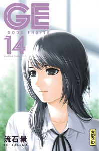 good ending 14