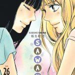 sawako 26